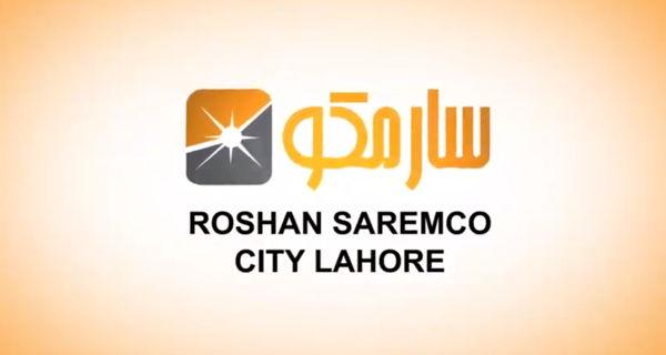 Roshan Saremco City for residential plots