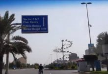 Sector E Bahria Town Residential Plots