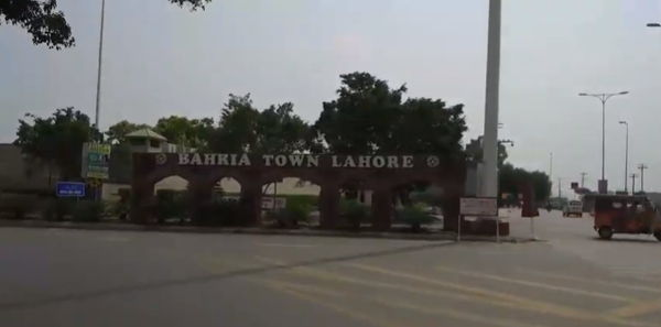 Bahria Town Executive Lodges