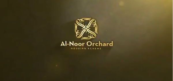 Al Noor Orchard Housing Society Lahore Residential Plots